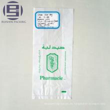 Bolso de embalaje plano transparente medicina pequeña