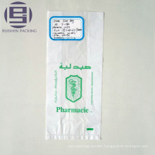Transparent small medicine flat packaging bag