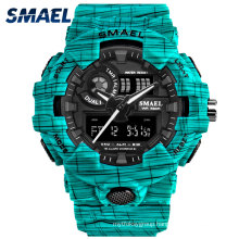 SMAEL Brand Luxury Cowboy Sport Watch Analog ArmyWaterproof
