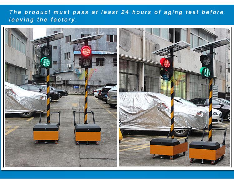moving traffic light_06