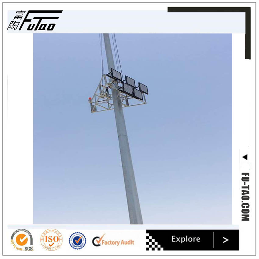 25M Galvanized High Mast Lighting Column
