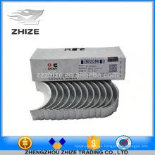 Precio de fábrica EX de alta calidad de piezas de repuesto de autobuses C3950661 Rodamiento de biela