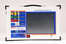GDGK-307 Lower price Digital Display Contact Resistance Tester/Circuit breaker dynamic resistance tester