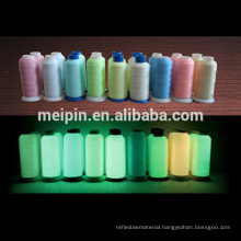 150Dx2 Glow In The Dark Fluorescent Luminescent Polyester Filament Knitting Yarn and Thread