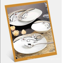 19PCS Porcelain Dinnerware Sets with Decals (YSDR2041)