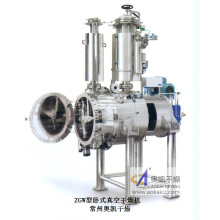 Horizontal Type Vacuum Dryer