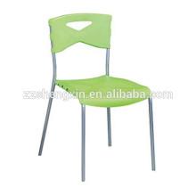 Пластиковые стулья с металлической трубкой