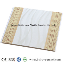 38cm 7.5mm PVC Wall Panel