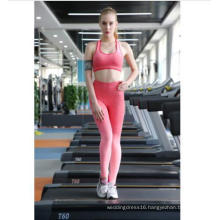 2017 Spandex Yoga Sport Leggings