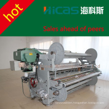 Hicas GA- 798 high speed rapier loom,weaving rapier loom