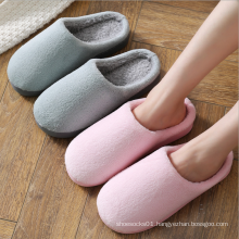 Winter Indoor Coral Fleece Thick Bottom Cotton Shoes