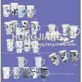 Tasse en porcelaine (HJ001343018)