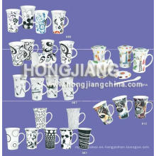 Taza de porcelana (HJ001343018)
