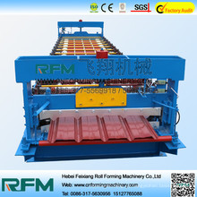 FX FX-980 tipos de chapa de hierro de la máquina