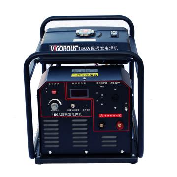 Generador de Soldadora Diesel 180A