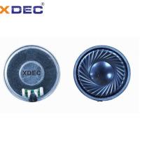 32mm 8ohm 94DB voice intercom speaker