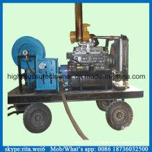 Máquina de limpeza de dreno de alta pressão Máquina de limpeza de tubos de esgoto de bloco