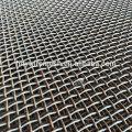 As telas de aço 65Mn tecidas picam a tela de malha de vibração da malha da peneira do triturador da rocha
