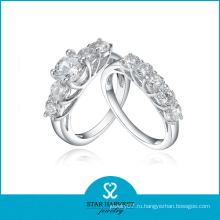 Обручальные пары Обручальные кольца (SH-R0590)