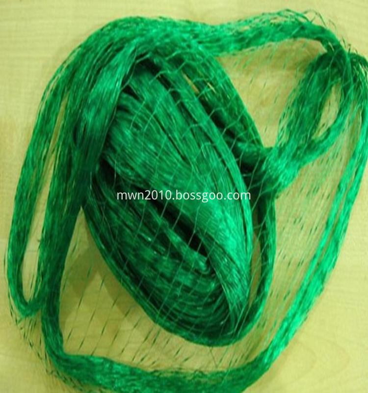 Mist Bird Net