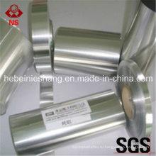 Одноразовые бытовых алюминия высокого качества фольга для упаковки