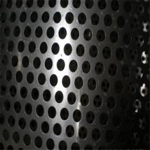 Metal perforado de la fuente de fábrica con ISO certificado
