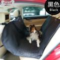 Couverture imperméable de couverture de chien de voyage de siège de chien de luxe