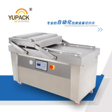 DZ6002S Double Chamber New Condition YUPACK brand Vacuum Packaging Machine