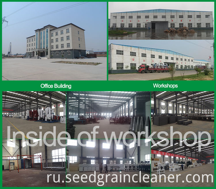 ruixue factory and workshop