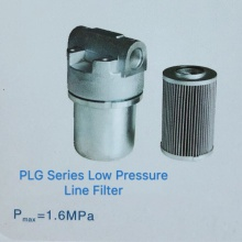 PLG Series Low Pressure Line Filter