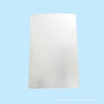 Ultrasonic Plastic Packaging Box (HL-056)