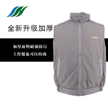 Winter Man Melindungi Vest Grey Gelap