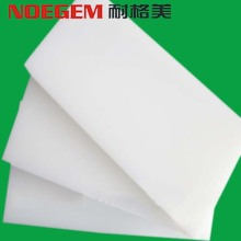 Low Cost for Antistatic UHMWPE Plastic Sheet Engineering uhmw-pe upe plastic sheet supply to United States Factories
