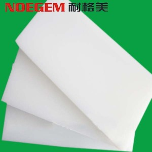 Engineering uhmw-pe upe plastic sheet