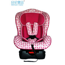 HDPE plastic baby car seat for 0-4yeard old