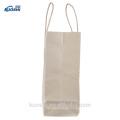 High quality brown kraft paper bag for food