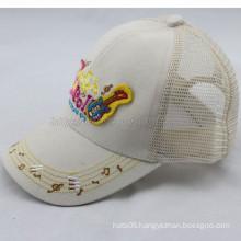 Kids Mesh Cap Made of Cotton
