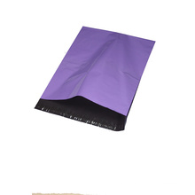 New Material LDPE Packaging Envelope Poly Bag