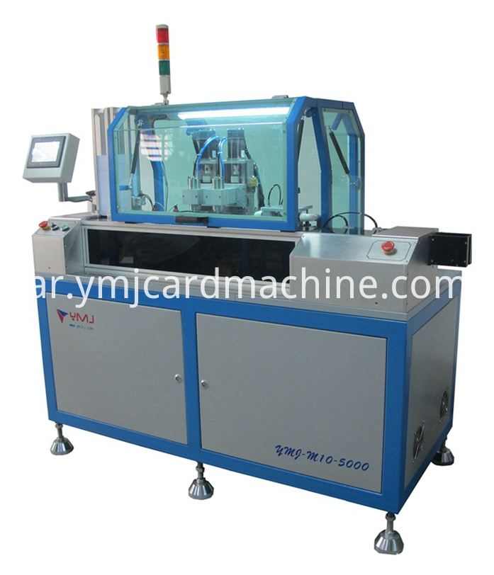 Smart Card Single Chip Milling Machine