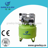 Price Of 1Hp Quiet Piston Oil Free Air Compressor For Gas Chromatograph