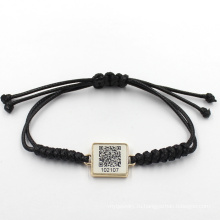 17см Бесплатный пользовательский двухмерный код с плетеным кожаным браслетом