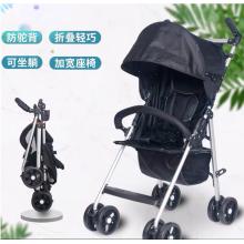 Cochecito de bebé ligero y barato plegable
