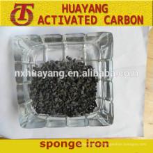 Éponge de fer, fer réduit direct (DRI)