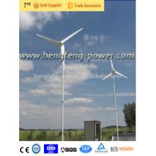 2KW sistema de fuera de la red China barata casa pequeña turbina de viento