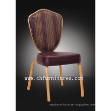 Rocking Dining Chair (YC-C68)