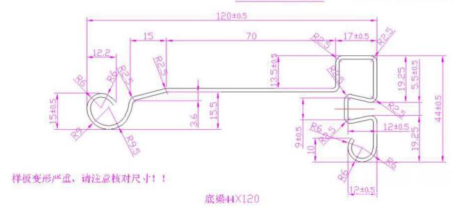 shutter door drawing profile