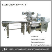 SGM080-3A-P/T Multi-Functional Full Automatic Horizontal Pillow Packing Equipment Machinery Manufacturer Exporter