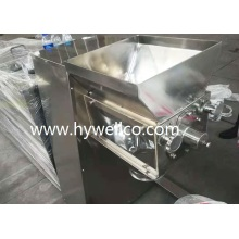 Hywell New Design Swing Granulator