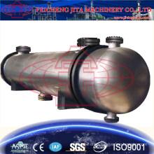 Tube Reboiler