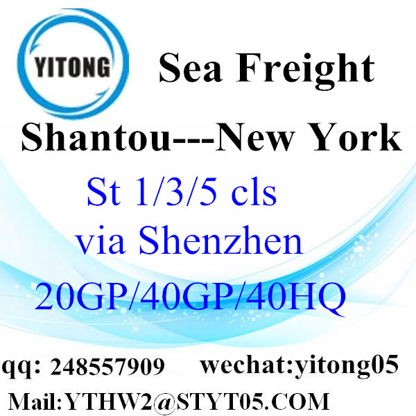 Shantou Trucking Service naar New York